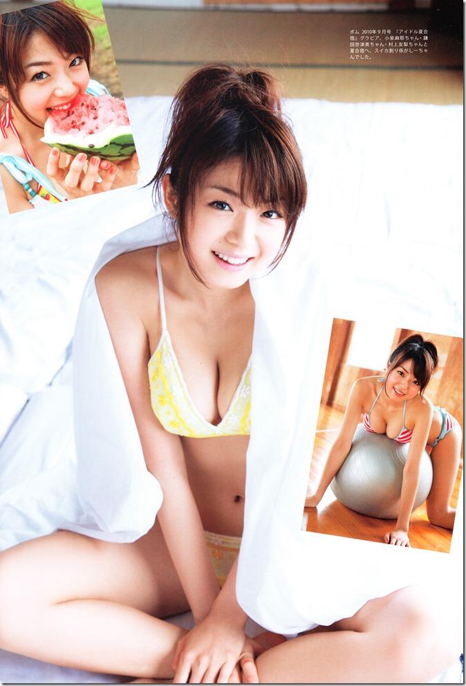 Nakamura Shizuka Kiss BOMB mook (49)