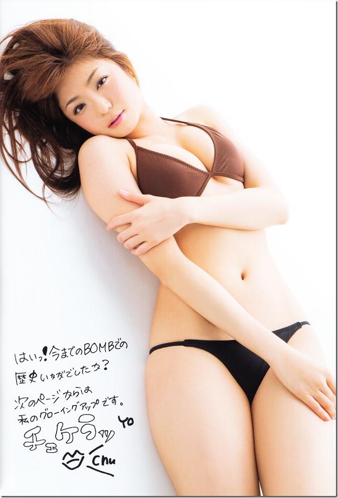 Nakamura Shizuka Kiss BOMB mook (5)