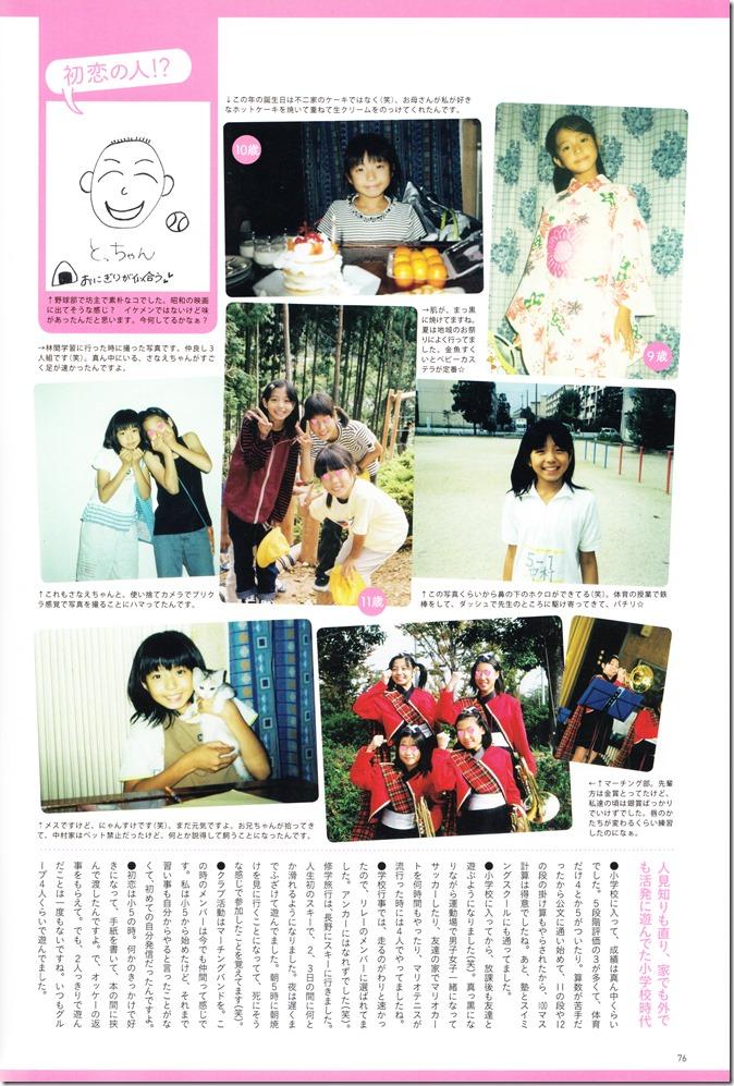 Nakamura Shizuka Kiss BOMB mook (7)