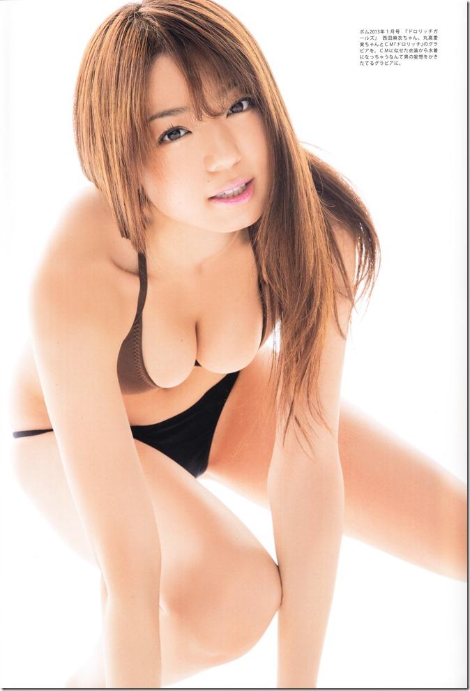 Nakamura Shizuka Kiss BOMB mook (83)