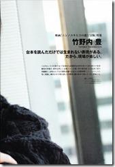 Screen Plus Vol.43 (2)