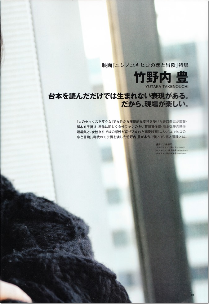 Screen Plus Vol.43 (2)