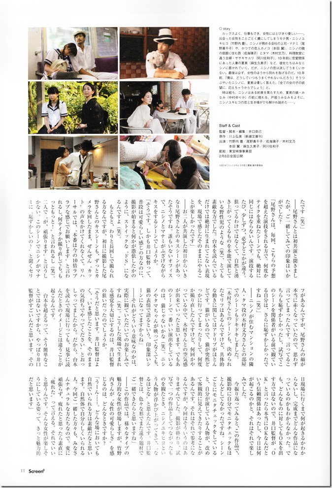 Screen Plus Vol.43 (9)