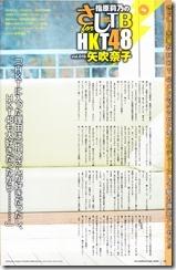 UTB Vol.218 February 2014 (51)