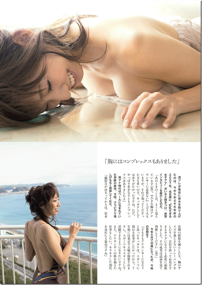 Weekly Playboy no.1-2 January 13th, 2014 (15)
