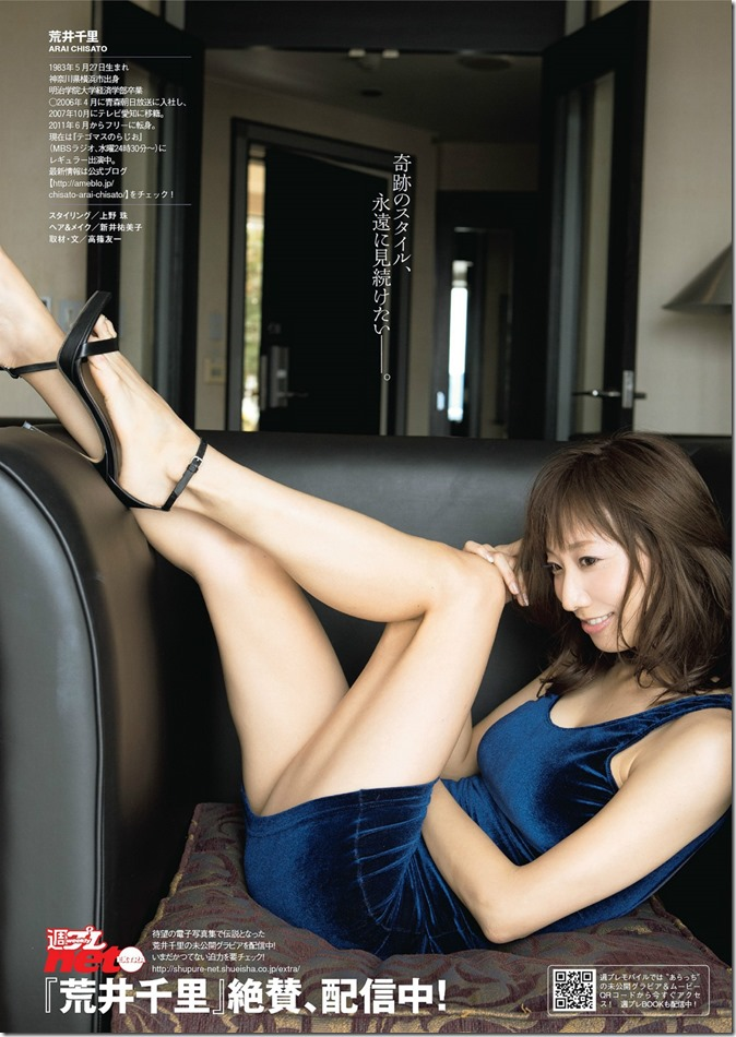 Weekly Playboy no.1-2 January 13th, 2014 (16)