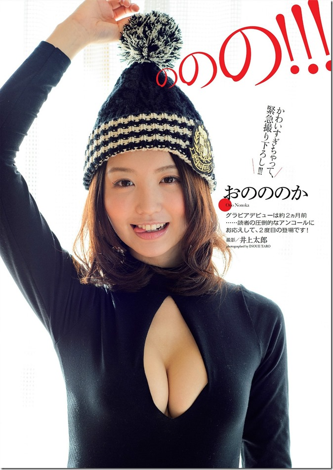 Weekly Playboy no.1-2 January 13th, 2014 (17)