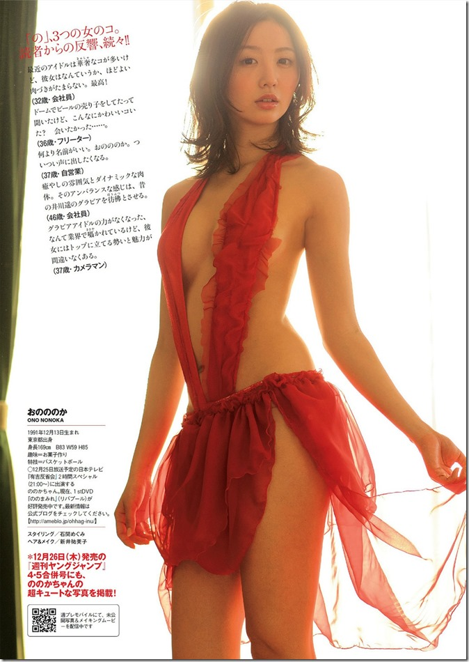 Weekly Playboy no.1-2 January 13th, 2014 (19)