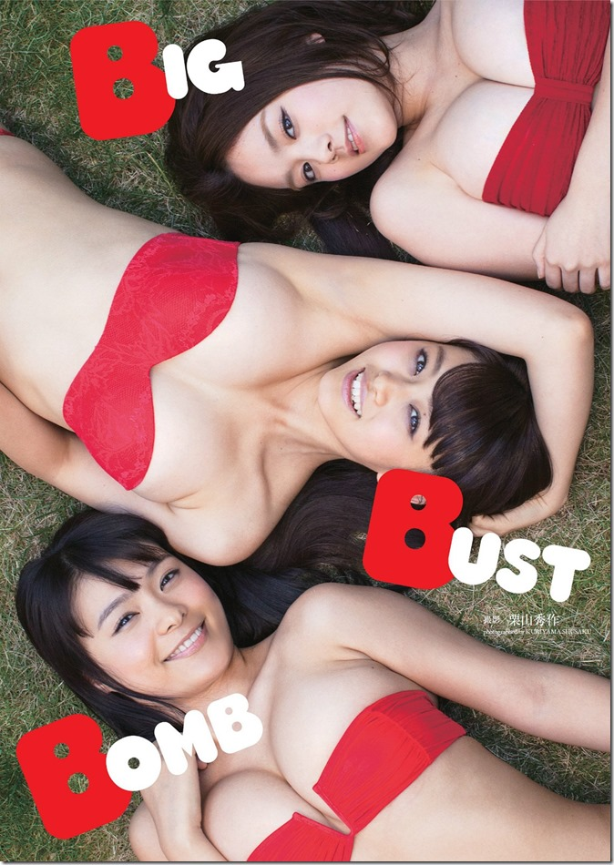 Weekly Playboy no.1-2 January 13th, 2014 (20)
