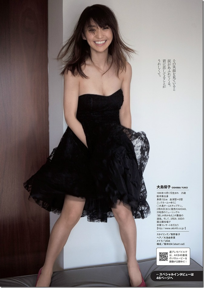 Weekly Playboy no.10 March 10th, 2014 (10)