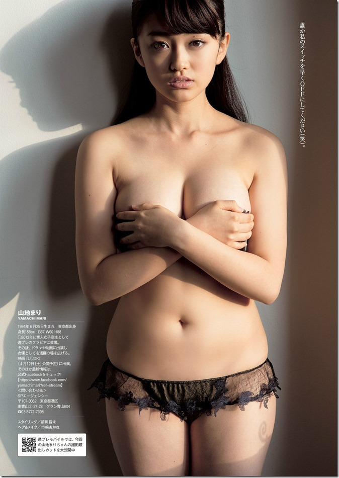 Weekly Playboy no.10 March 10th, 2014 (15)