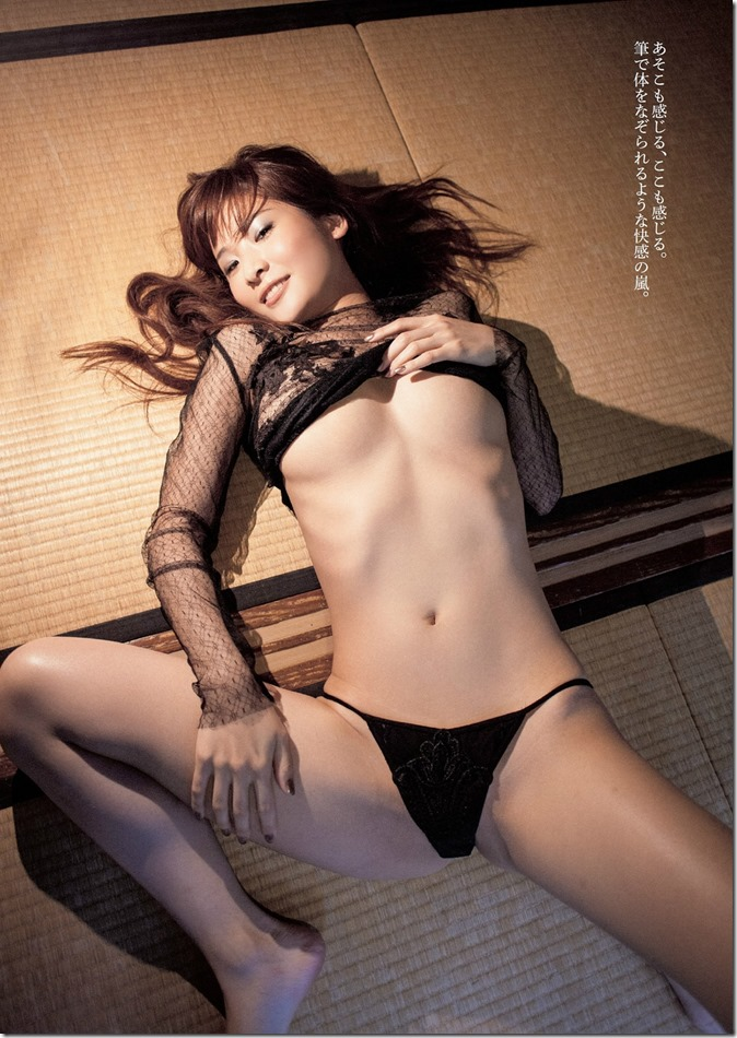 Weekly Playboy no.10 March 10th, 2014 (34)