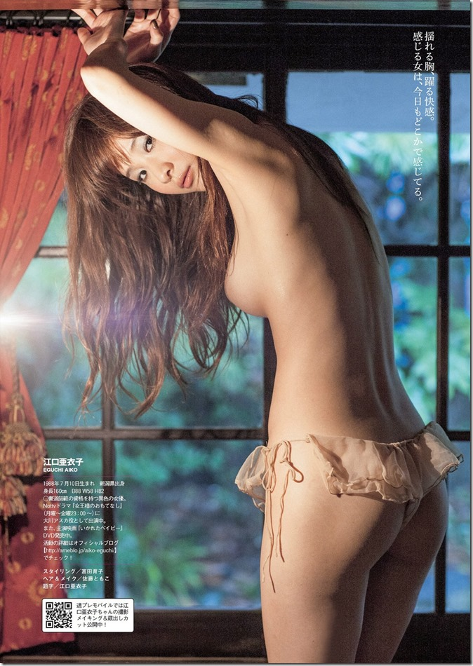Weekly Playboy no.10 March 10th, 2014 (35)