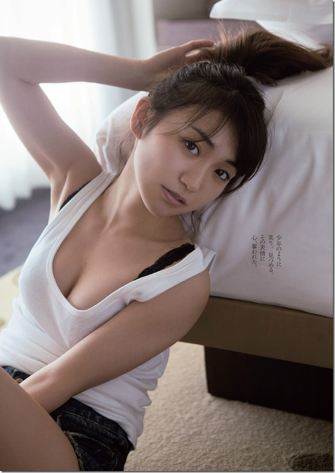 Weekly Playboy no.10 March 10th, 2014 (5)