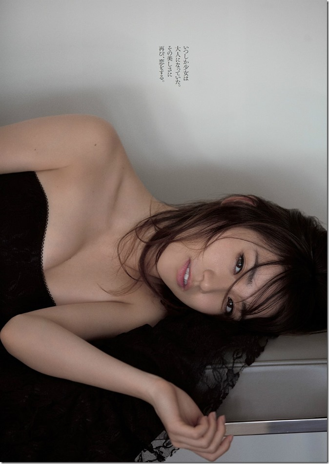 Weekly Playboy no.10 March 10th, 2014 (9)