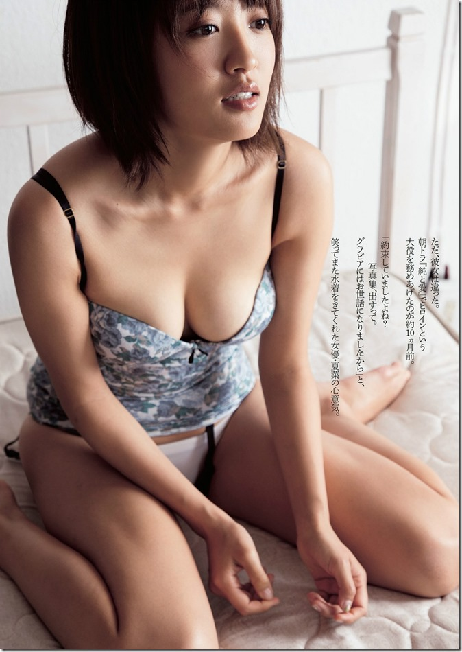 Weekly Playboy no.3-4 January 27th, 2014 (10)