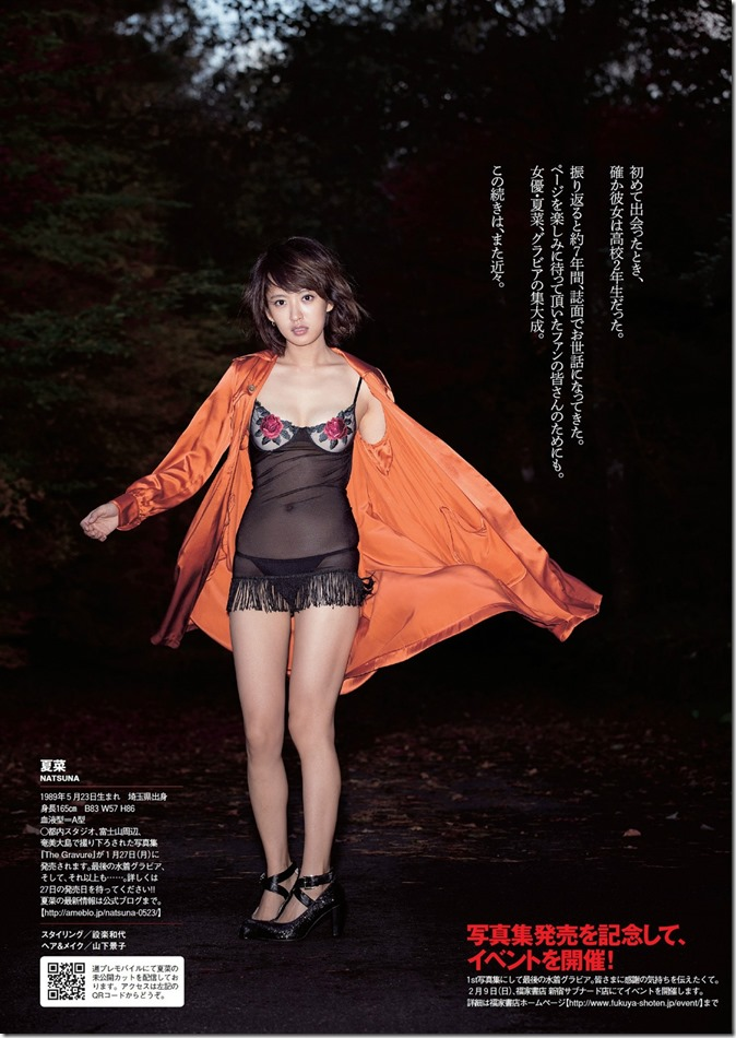 Weekly Playboy no.3-4 January 27th, 2014 (12)