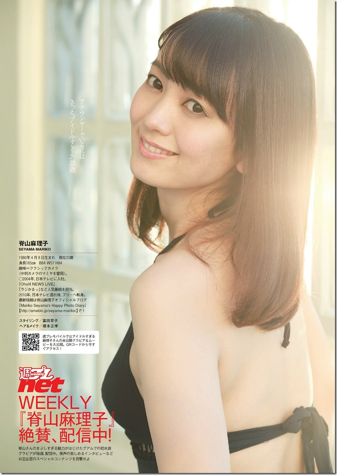 Weekly Playboy no.3-4 January 27th, 2014 (18)