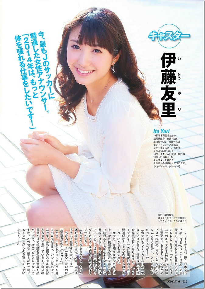 Weekly Playboy no.3-4 January 27th, 2014 (20)