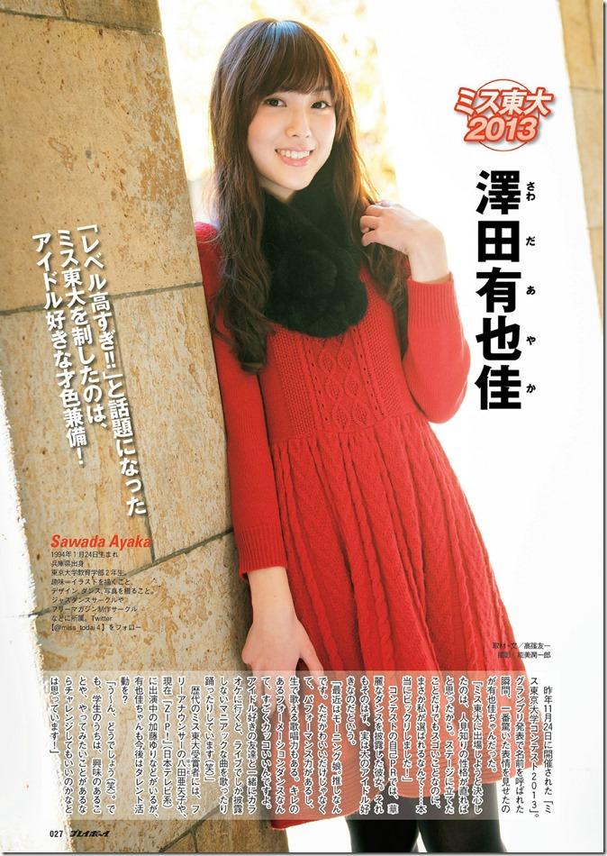 Weekly Playboy no.3-4 January 27th, 2014 (21)