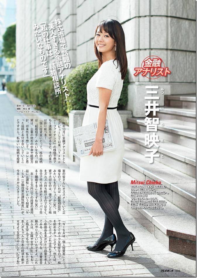 Weekly Playboy no.3-4 January 27th, 2014 (24)