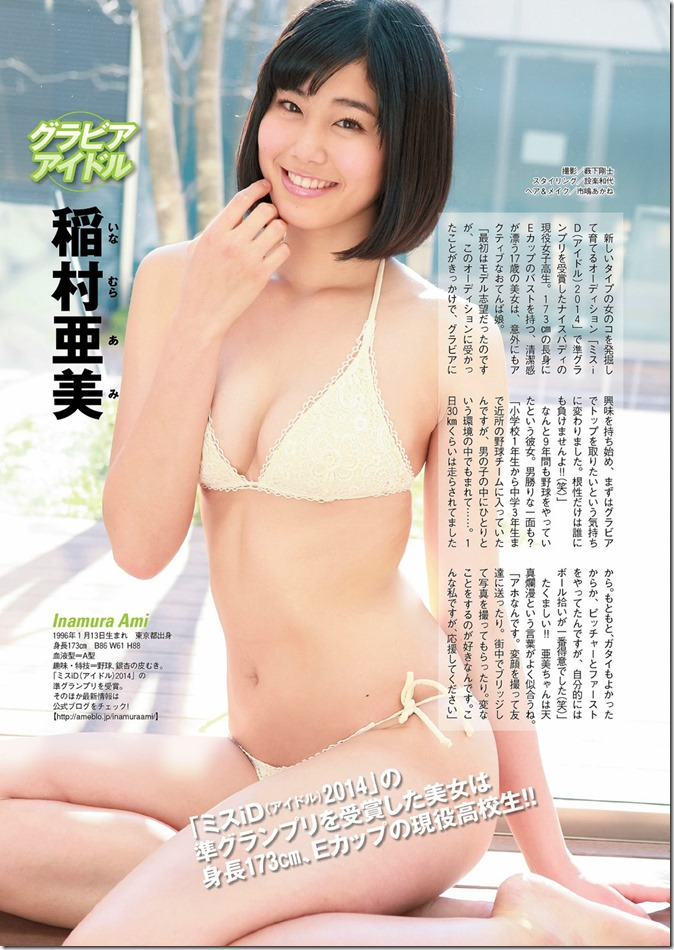 Weekly Playboy no.3-4 January 27th, 2014 (25)