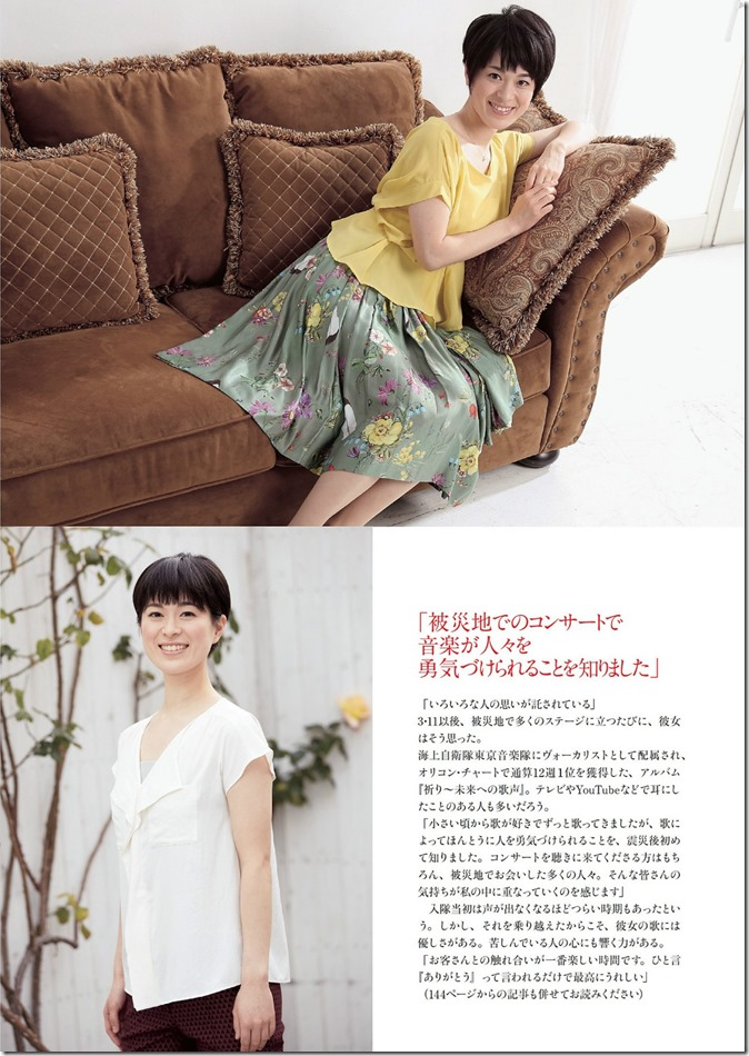 Weekly Playboy no.3-4 January 27th, 2014 (37)