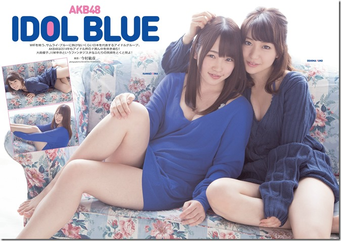 Weekly Playboy no.3-4 January 27th, 2014 (3)