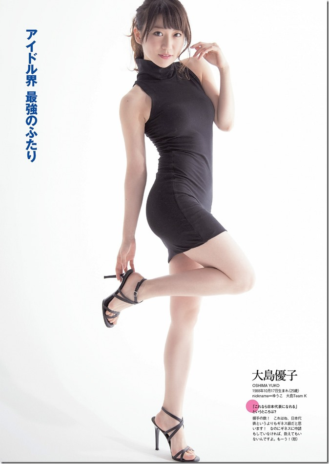 Weekly Playboy no.3-4 January 27th, 2014 (6)