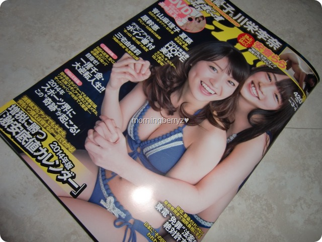 Weekly Playboy no.3-4 January 27th, 2014