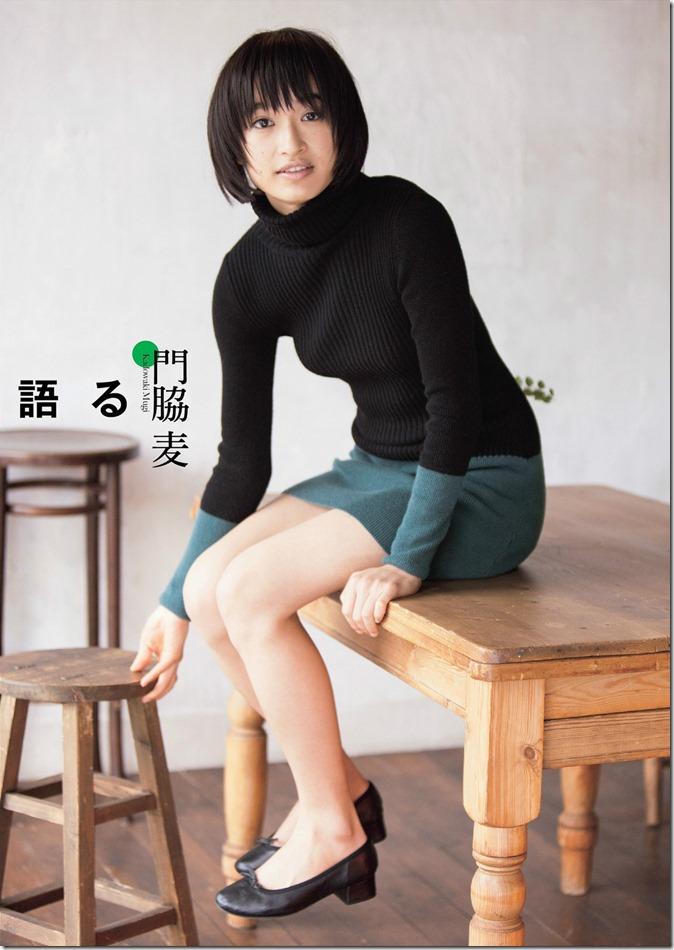 Mugi Kadowaki Nude Photos 100
