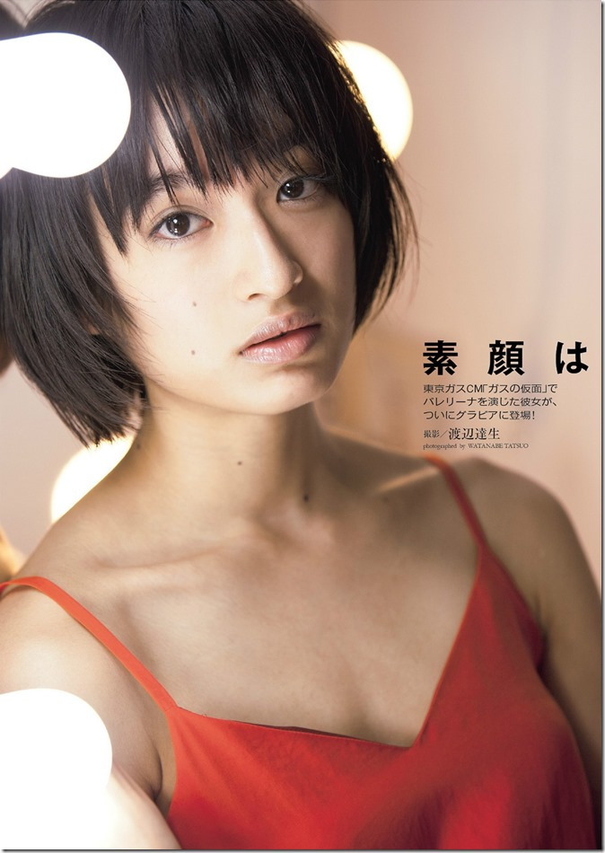 Weekly Playboy no.7 February 17th, 2014 (15)