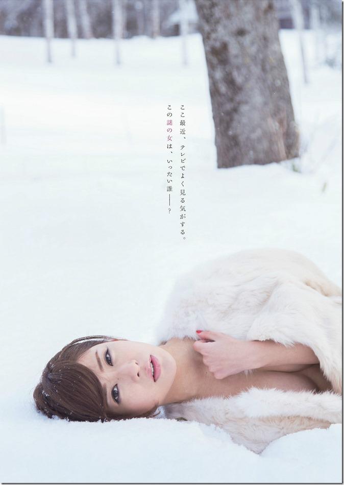 Weekly Playboy no.7 February 17th, 2014 (21)