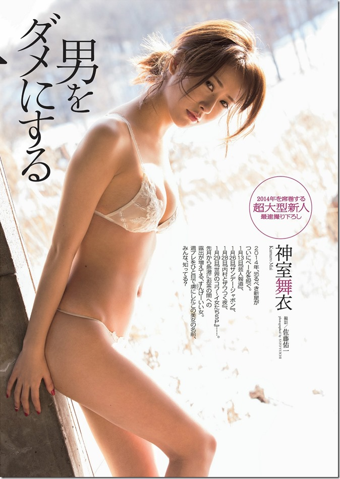 Weekly Playboy no.7 February 17th, 2014 (22)