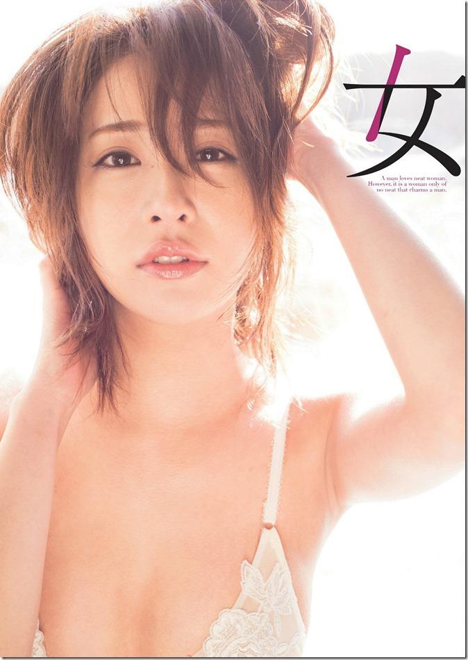 Weekly Playboy no.7 February 17th, 2014 (23)
