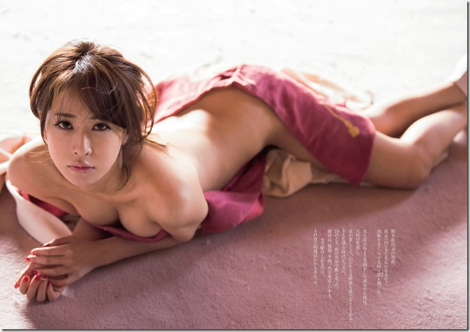 Weekly Playboy no.7 February 17th, 2014 (24)