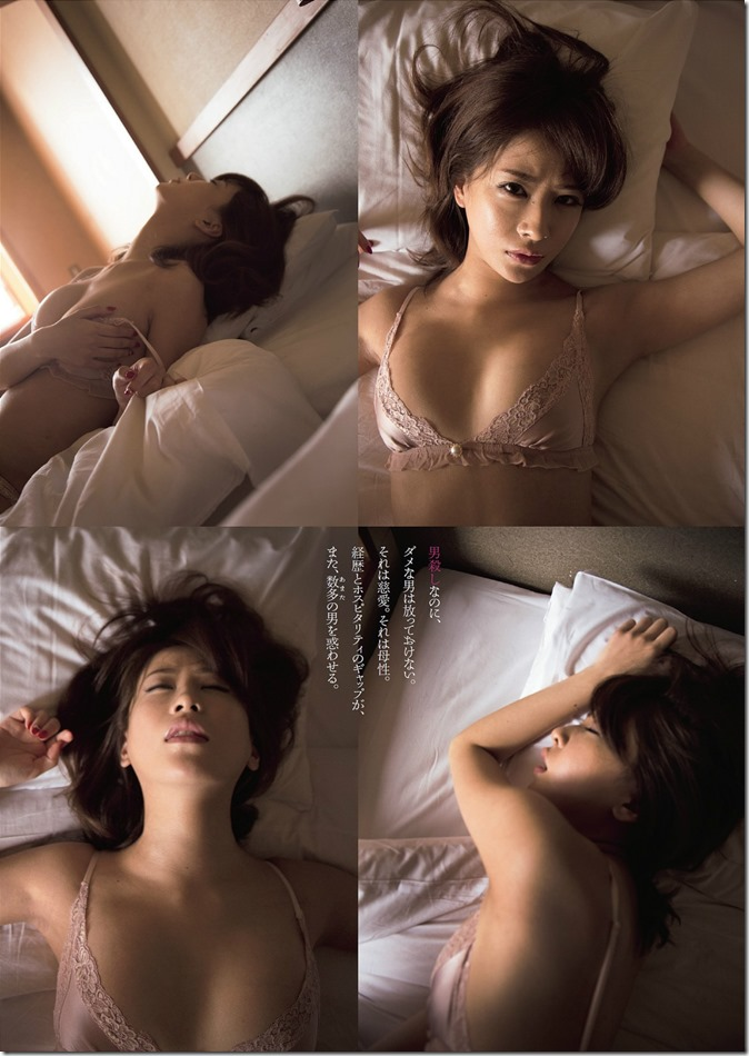 Weekly Playboy no.7 February 17th, 2014 (25)