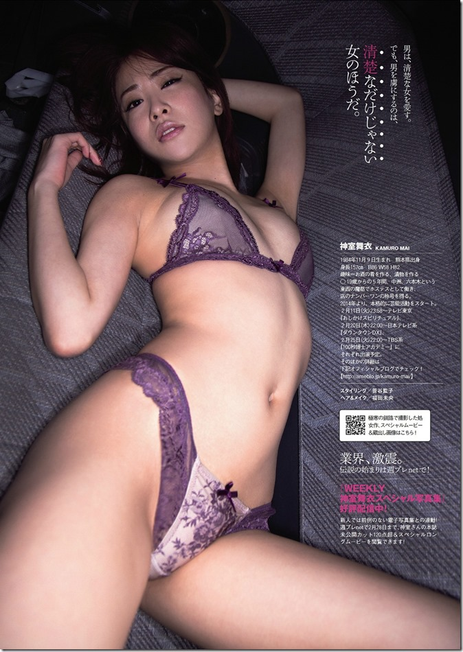 Weekly Playboy no.7 February 17th, 2014 (26)
