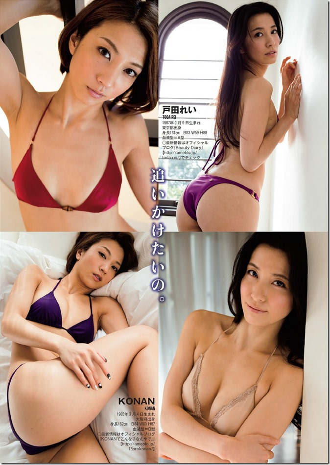 Weekly Playboy no.7 February 17th, 2014 (28)