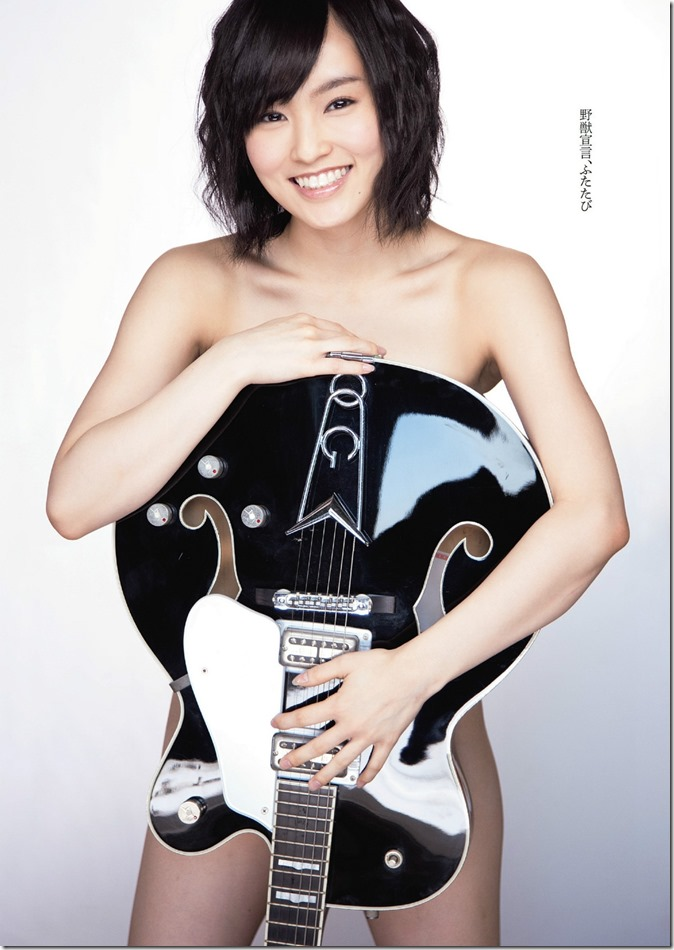 Weekly Playboy no.7 February 17th, 2014 (2)