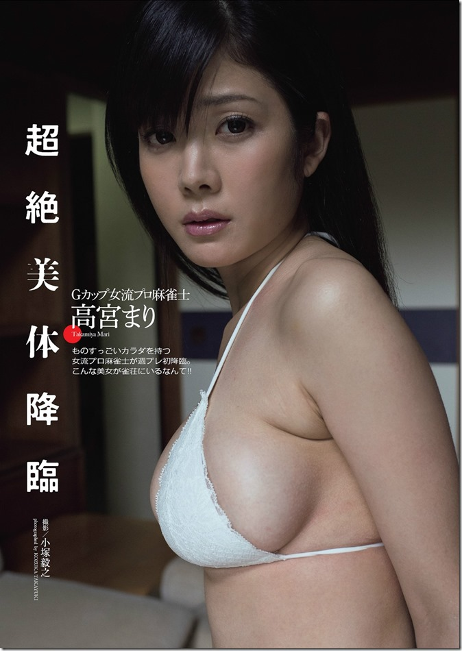 Weekly Playboy no.7 February 17th, 2014 (30)