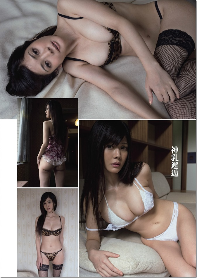 Weekly Playboy no.7 February 17th, 2014 (31)