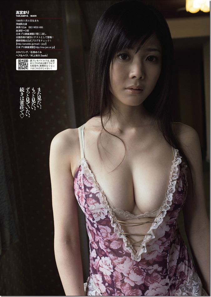 Weekly Playboy no.7 February 17th, 2014 (33)