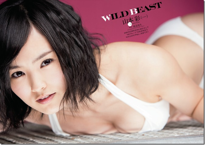 Weekly Playboy no.7 February 17th, 2014 (3)