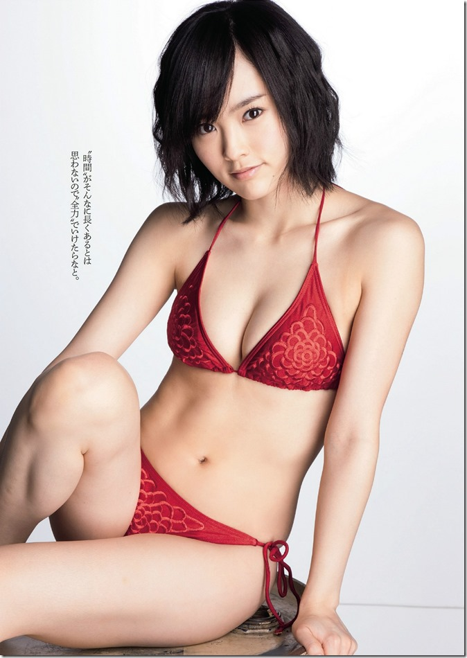 Weekly Playboy no.7 February 17th, 2014 (7)
