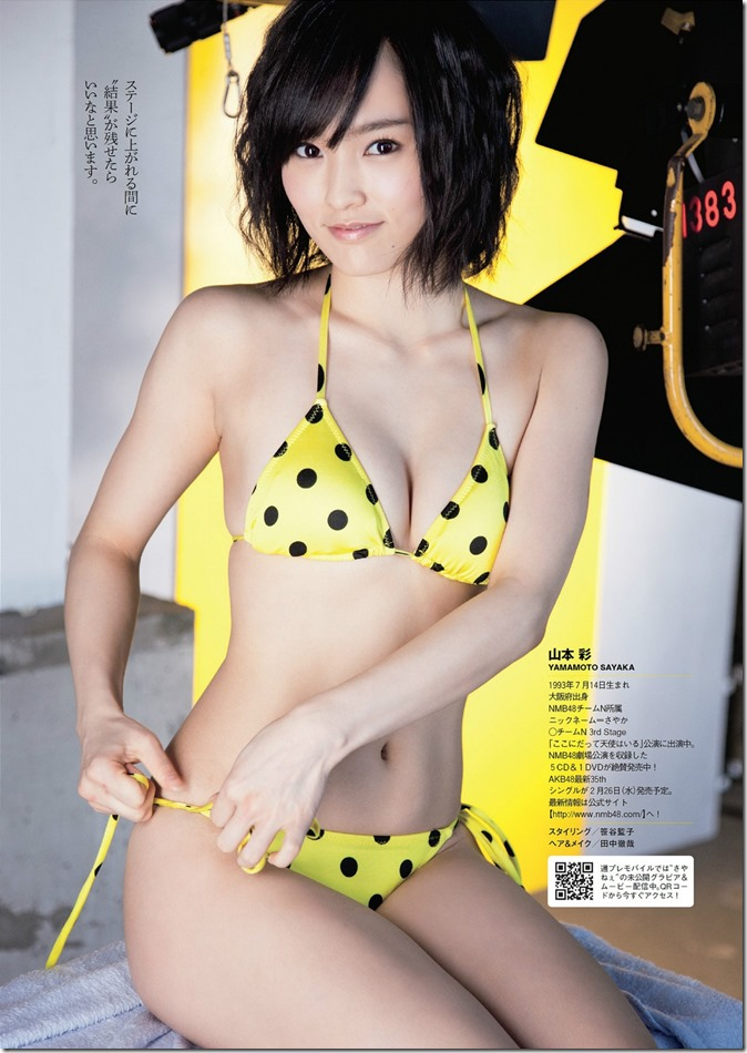 Weekly Playboy no.7 February 17th, 2014 (8)