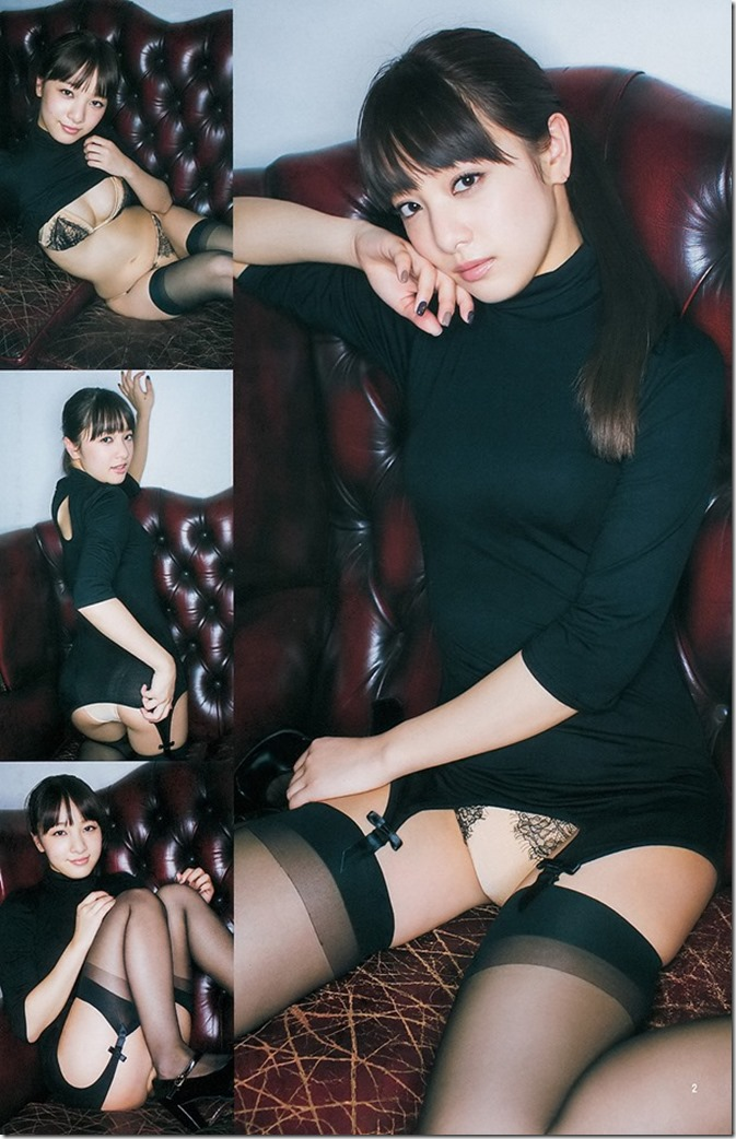 Young Jump no.11 February 27, 2014 (10)