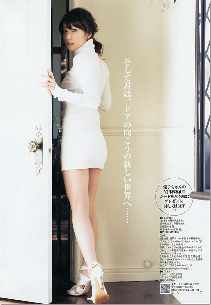 Young Jump no.11 February 27, 2014 (8)
