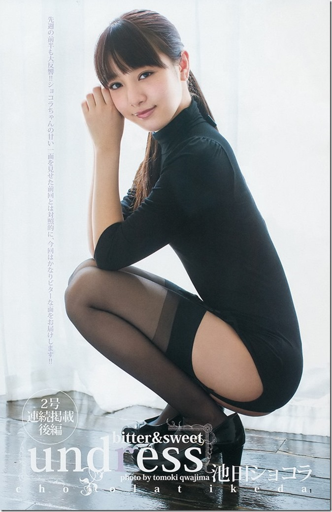 Young Jump no.11 February 27, 2014 (9)
