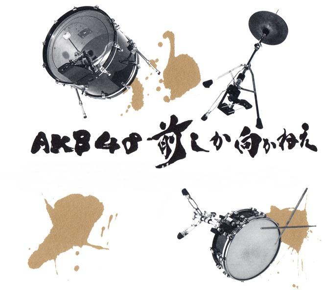 AKB48  (2)